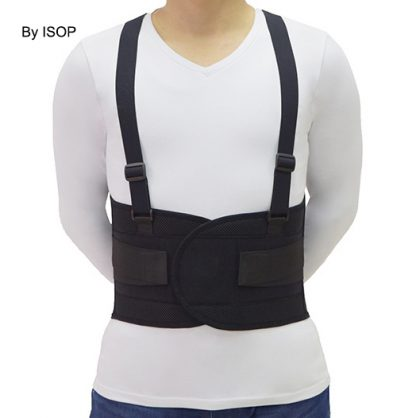 Elastic Back Support Work Belt – Unisex 4